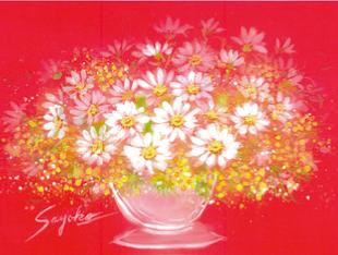 花の絵 ファンタジック水彩画